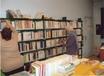 Bibliotheque pour tous de la ferme du mont garin visu small